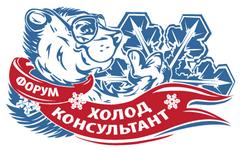 Форум Холодильщиков